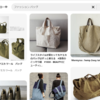 バッグのデザイン決め・型紙作成!/レザークラフト・パラコードを使った革バッグ【1】