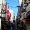 ~立ち飲み屋 たきおか 上野アメ横~ 猛暑日の東京はこれに限ります(^^♪平成30年8月26日
