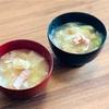 旨みたっぷりの味噌汁レシピ