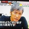 24時間テレビの吉川ちゃん☆ 今観ました☆