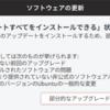 Ubuntu 18.04 の GnuCash をより新しいバージョンにアップグレードする
