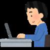 自分のブログを持つということの楽しさを改めて語る