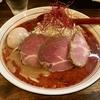 【今週のラーメン4005】 東京味噌らーめん 鶉 (東京・武蔵境) 特製辛味噌らーめん 大盛 + サッポロラガービール赤星中瓶 〜素朴なのにハイセンス!そしてどこか新しい・・・三多摩トップクラスの崇高味噌麺!