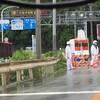 熱海ビーチラインと伊豆スカイラインが7月14日から無料開放