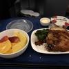 ユナイテッド航空ビジネスクラス(シカゴ・オヘア空港~成田空港):2018年3月31日~4月1日・昼食