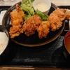 広島で北海道のザンギを食べるの巻