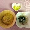 お野菜からの離乳食  [149日目 コーンスープのオートミール粥]
