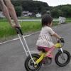 娘ちゃん益子で自転車に乗る♪♪