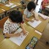 1年生:国語 「と」の練習、かきとかぎ