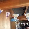 第75回文房具朝食会@名古屋「私を感動させた文房具!」