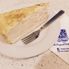 【マラッカスイーツ】独特のかき氷とミルクレープ専門店Nadeje Cafeのケーキが美味しかった!