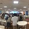 第9回 ペパボテックカンファレンス Vue.js 特集を開催した #pbtech