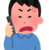 スマホの出費を減らすには?大手3キャリアの格安SIM対策とオススメのMVNO4選!
