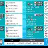 【剣盾ダブル】威嚇を狩るバンドリナット