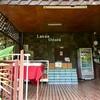 チェンライ郊外にあるランナー温泉は日本式の半露天風呂だった