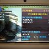 MHXX攻略:集会酒場G★1『ドスの威信を賭けた戦い』 オフライン(ソロ)でクリアー