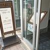 Cafe&Lunch ブロード / 札幌市中央区北1条西7丁目 おおわだビル B1F