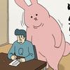 スキウサギ「デカウサギ2」