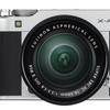 富士フイルムがミラーレスデジタルカメラ FUJIFILM X-A3 を正式発表