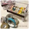 マスキングテープの保存 -100均ツール-