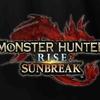 【ニンダイ】超大型拡張DLC!モンスターハンターライズ サンブレイクが2022年発売決定!【Nintendo Direct】
