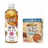 伊藤園がペットボトルの「健康ミネラルむぎ茶 穀物ブレンド」とティーバッグの「健康ブレンドむぎ茶」を発売