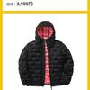 ワークマンAERO STRETCH ULTIMATE(エアロストレッチアルティメット)3900円
