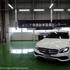 【Eクラスオーナー限定】 Mercedes-Benz VPC見学ツアー