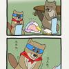 チベットスナギツネの砂岡さん「スーパーヒーローの役割」