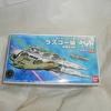 【組み立て】メカコレクション 宇宙戦艦ヤマト2199 No.06 ラスコー級 プラモデル【レビュー】【改造】