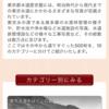東京都水道局『近代水道写真館』が凄い