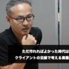 取材記事「ホロラボ社CEO/COOトップ対談!」が公開されました
