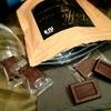 【成城石井】『トリュフ香るハイカカオチョコレート』コスパ最高!たった590円で≪高級白トリュフ≫の芳醇過ぎる香りが味わえちゃうよ。