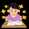 勉強中の問題行動5勉強好きなら?