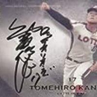 金田留広、1974最多勝&MVPの復活劇~128勝の男逝く