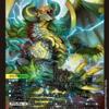 【世界獣龍 テライグニス・アクアエルデッキ】世界獣龍 テライグニス・アクアエルデッキ評価,回し方,相性の良いカードを紹介&考察