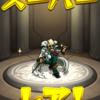 【モンスト】超獣神祭!!!!