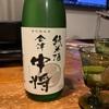 鶴の江酒造 純米酒 会津中将