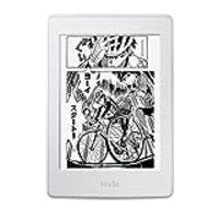 Kindleが大規模なアップデート!見開き機能は便利だね!