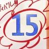 【アニメ】キラキラ☆プリキュアアラモード!第11話「決戦!プリキュアVSガミー集団!」感想