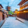 京都観光フリーツアー【最先端のロボットホテル変なホテル京都宿泊】