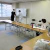 2月18日(木)本日は愛知地域総行動のとりくみで、区長交渉と市政要求交流学習集会に参加。