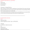 2020年9月のリュック・フェラーリ関連イベント(含む関連情報)