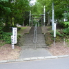 【御朱印】札幌市厚別区 上野幌神社