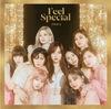 TRICK IT 歌詞カナルビ -TWICE新曲フルver 韓国語曲を歌おう♪ 和訳意味/読み方/Feel Special/日本語カタカナ