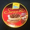 エッセル スーパーカップSweet's(スイーツ)4層仕立てのガトーショコラ!チョコを存分に感じられるアイス商品