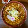 焦がし赤味噌風味の絶品味噌ラーメン(隠れ家麺屋 長太)