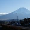 富士山方面へ行ってきた その1
