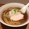【今週のラーメン2134】 麺尊RAGE (東京・西荻窪) 軍鶏そば