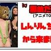 【DJ】3/25(土)夜、八王子GluckのロックDJイベント『V.H.S』に出ます